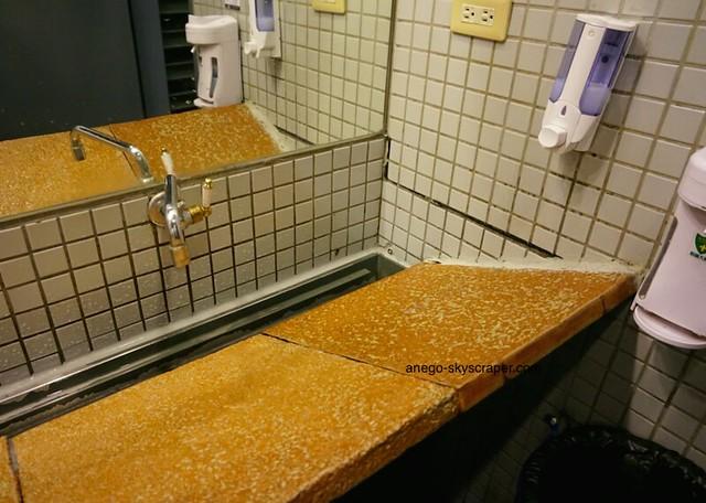 陶瓷博物館のお手洗い