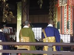 Photo:chronology 2016 Oct 30 Shokaku-ji 650 years By anthroview