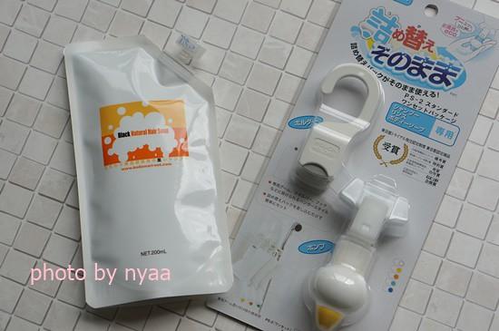 shampoo-rs001
