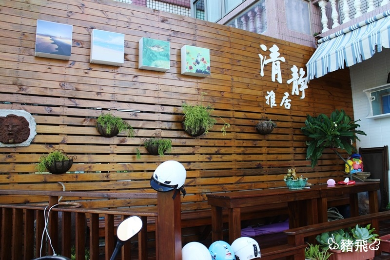 澎湖day1 (9)