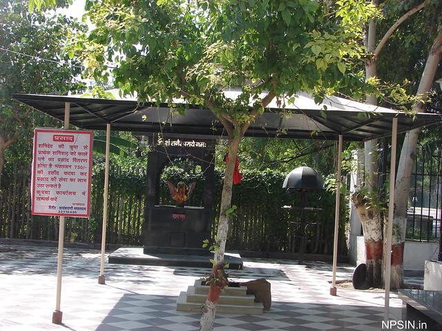 Shri Shani Dev Ji Dham with Hawan Shala