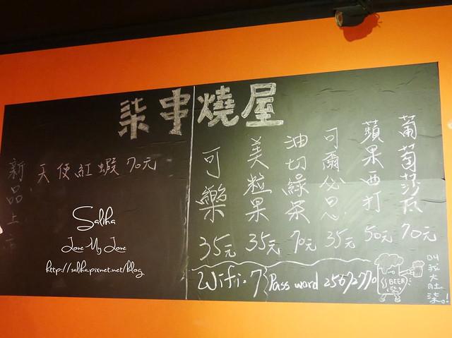 台北居酒屋中山區柒-串燒屋 (1)