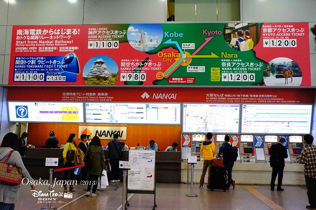 JR Ticket Office Kansai International Airport 02