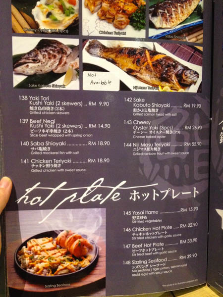 aoki-tei-menu-4