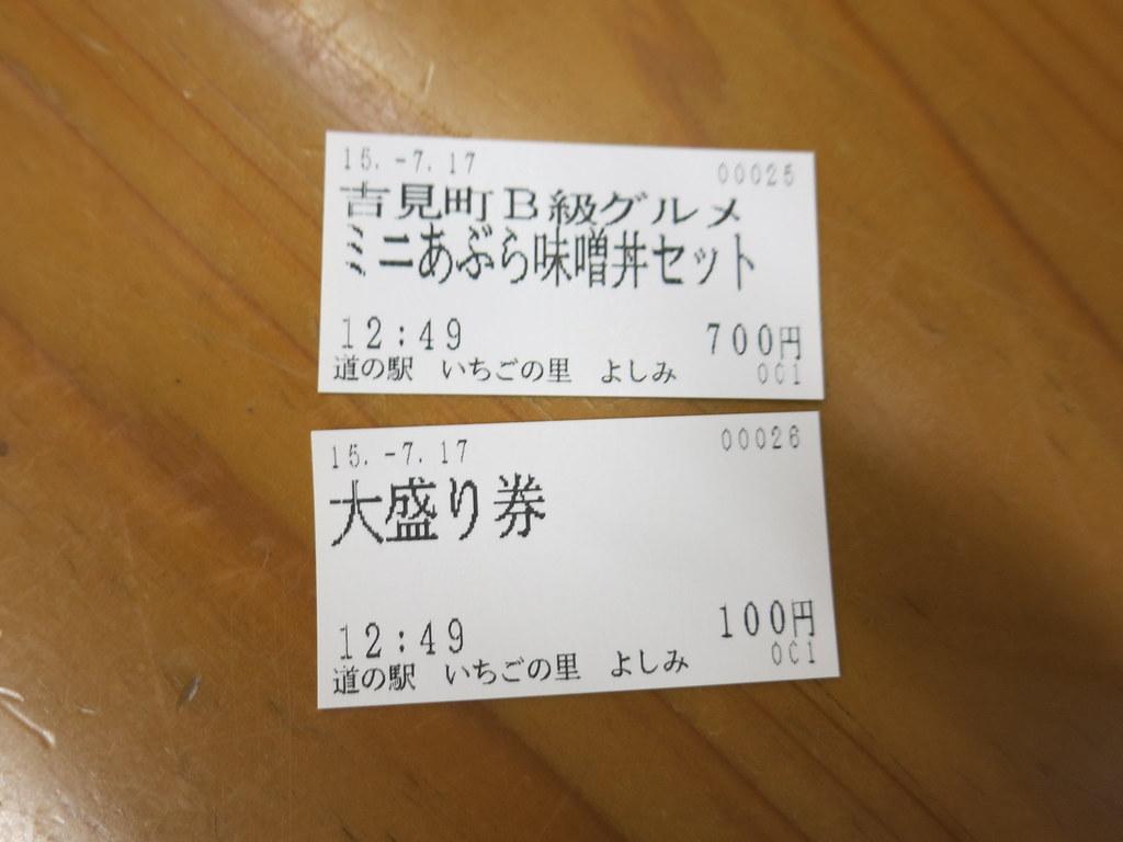 IMG_0483