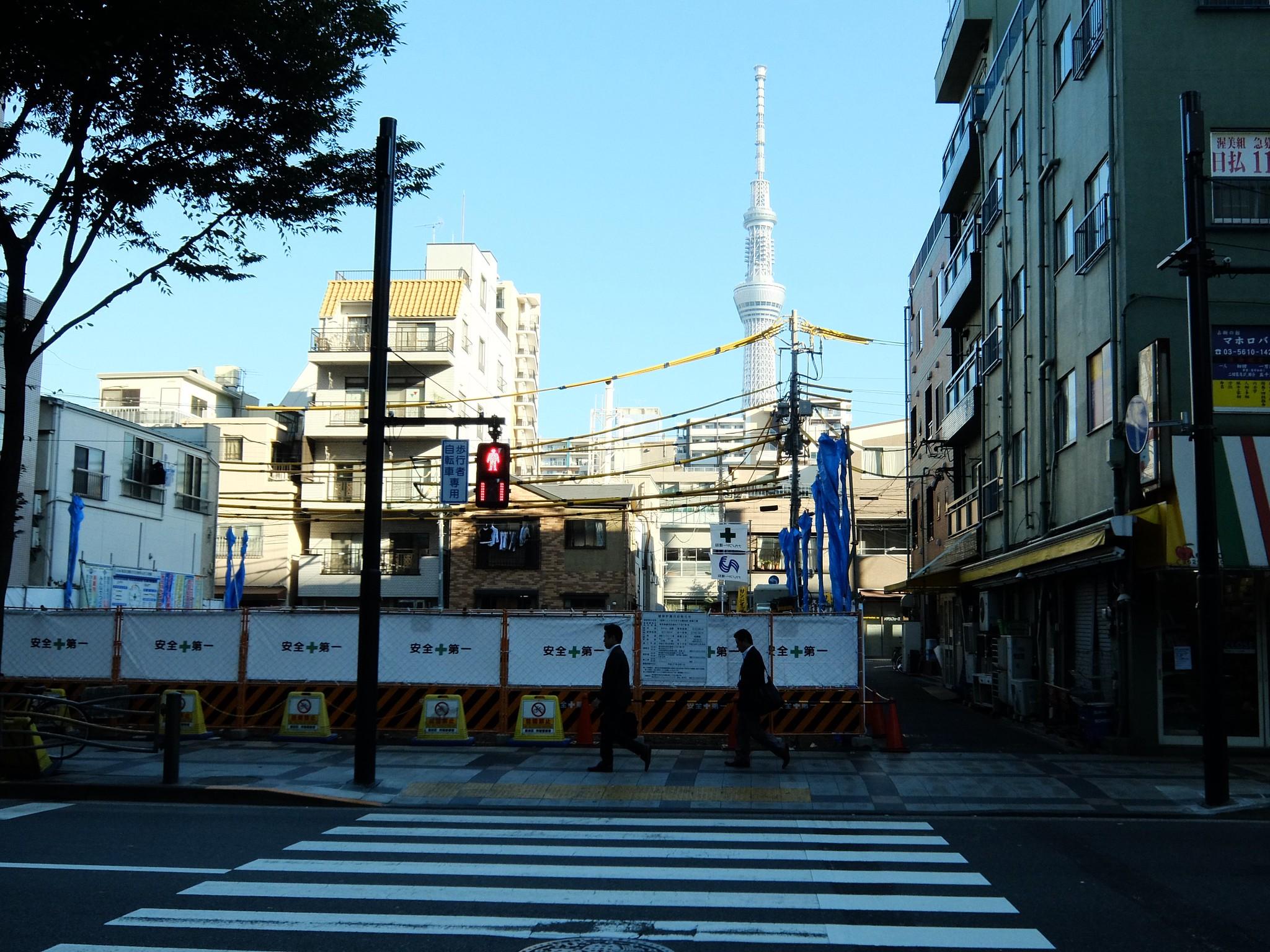 Tokyo Sumida-ku, Japan