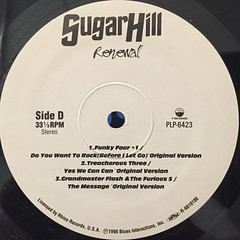 V.A.:SUGARHILL RENEWAL(LABEL SIDE-D)