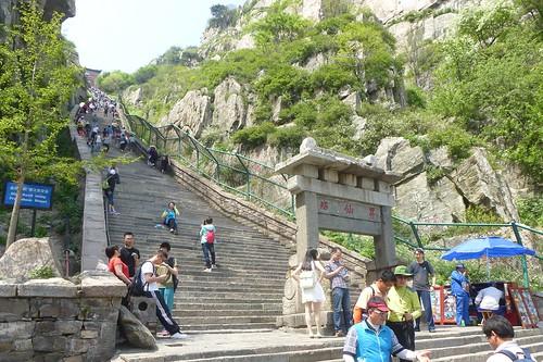 CH-Mont Taishan-Descente-Escalier (2)