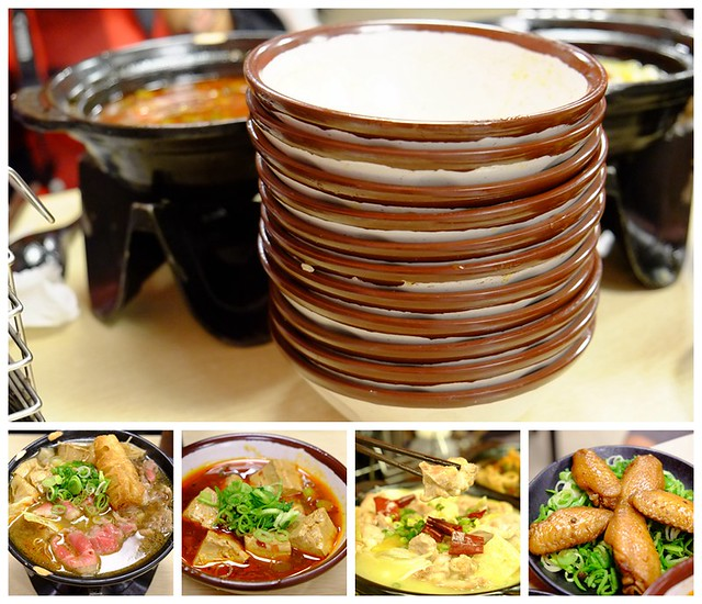 那個鍋東海店