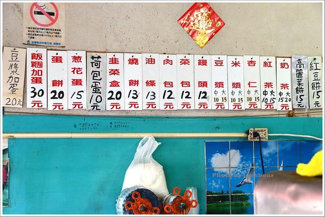 頭城美食-市場旁無名早點店-韭菜盒手工蛋餅011-DSC_3362