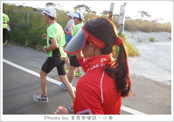 【新竹】2015第七屆遠東新世紀經典馬拉松 @魚樂分享誌