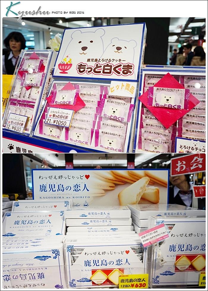 kyushu20140329016