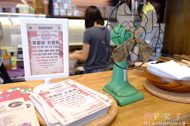 金福氣南洋食堂 (18)