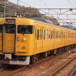 岡オカA-12編成