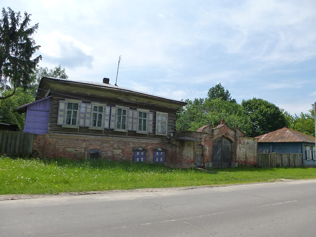 Old House and gate