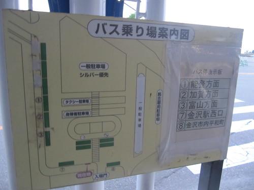 金沢競馬場のバスのりば