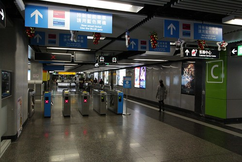 Ticket barriers at Tsim Sha Tsui station