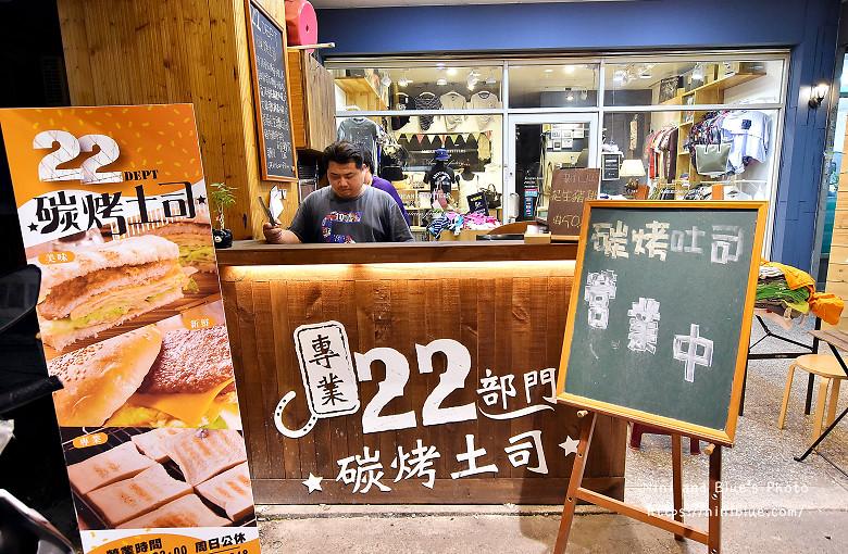 22部門專業碳烤吐司台中肉蛋吐司02
