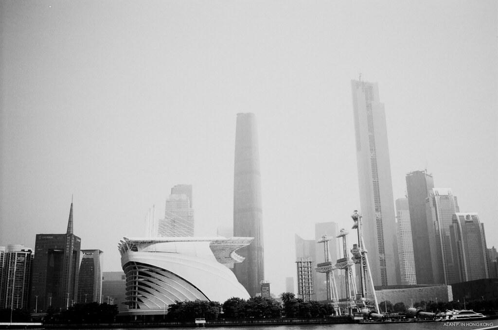 Modern Guangzhou