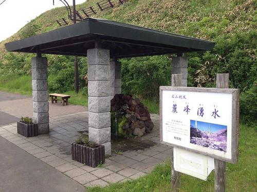 rishiri-island-spring-water-reihoyusui01