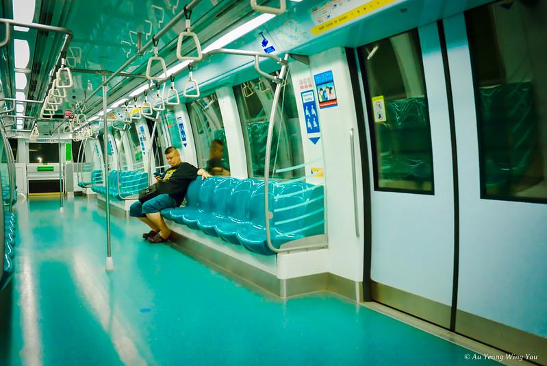 Alone In Subway Train Journey
