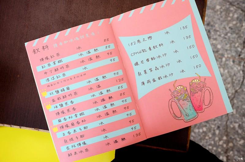 182 Pancake板橋 (15)