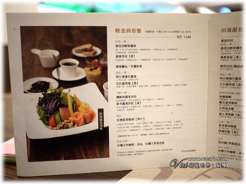 0917棉餐廳002