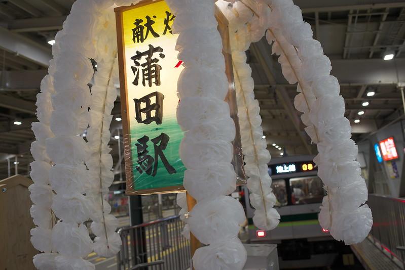 Tokyo Train Story 東急池上線 2015年10月12日