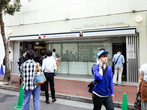 Tokyo FM Shibuya Spainzaka Studio