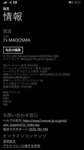 MADOSMA Ver.1.0.0.12