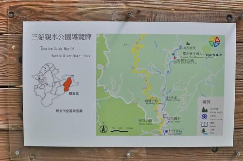 三貂親水公園
