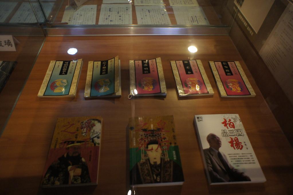 台南中西區柏楊文物館  (8)