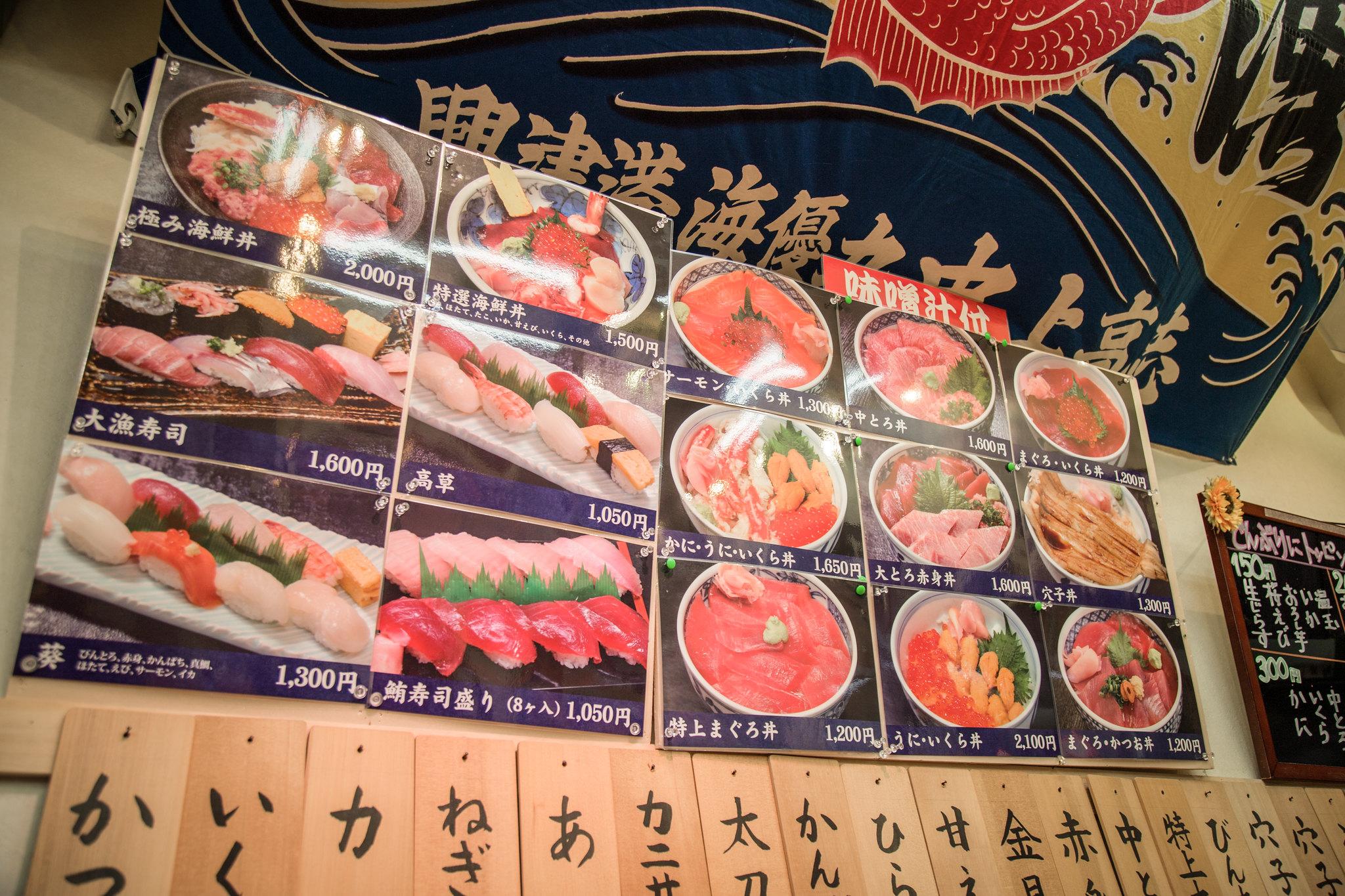 2014-09-25 焼津・大井川キャンプ 010
