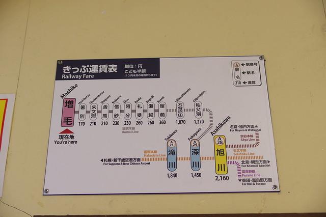 増毛駅_05