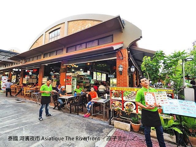 泰國 河濱夜市 Asiatique The Riverfront 70