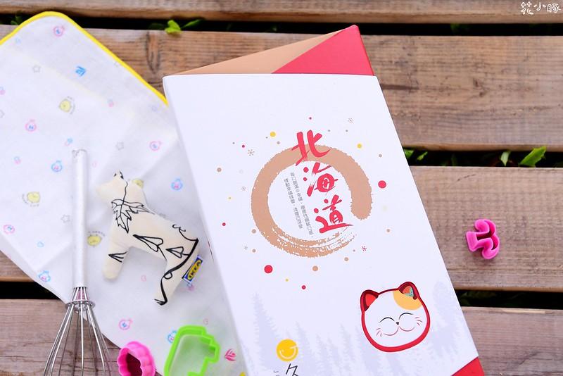 久久津乳酪菓子手造所彌月蛋糕推薦 (20)