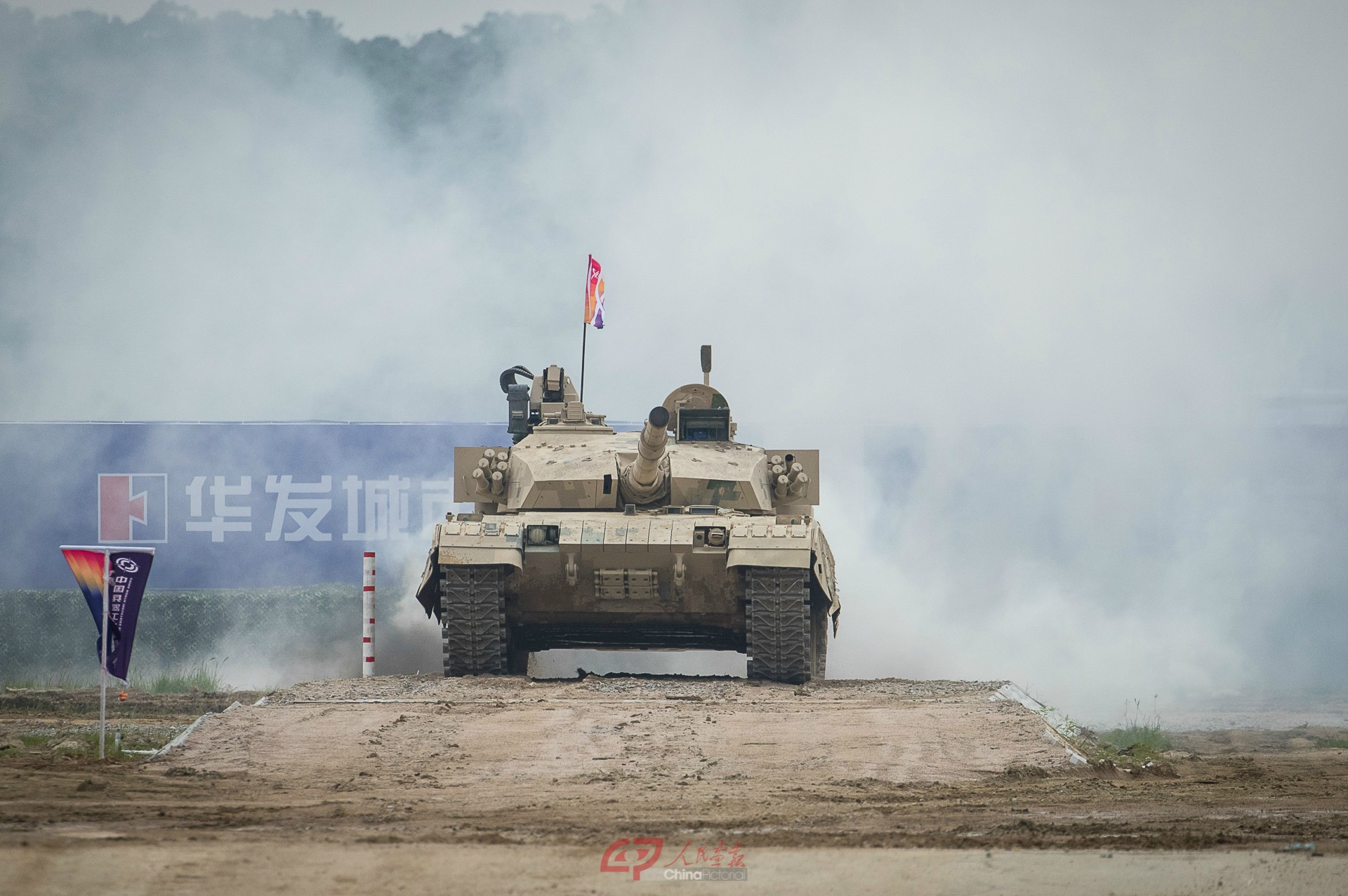 China People's Liberation Army (PLA): Photos and Videos - Page 3 30676759126_20619c0207_o_d