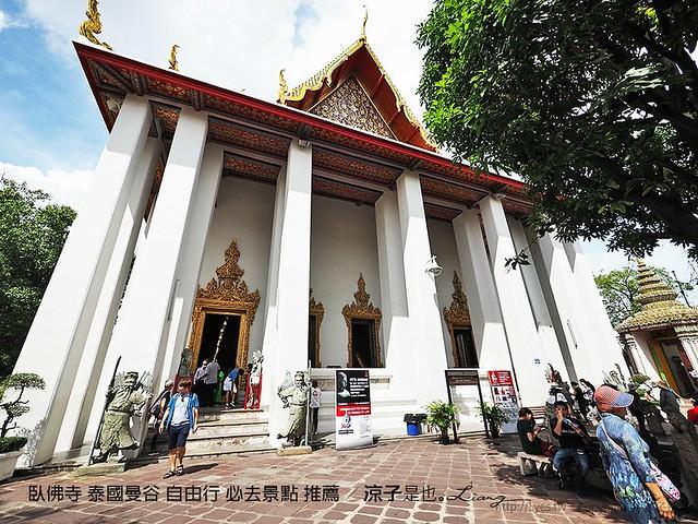 臥佛寺 泰國曼谷 自由行 必去景點 推薦 38