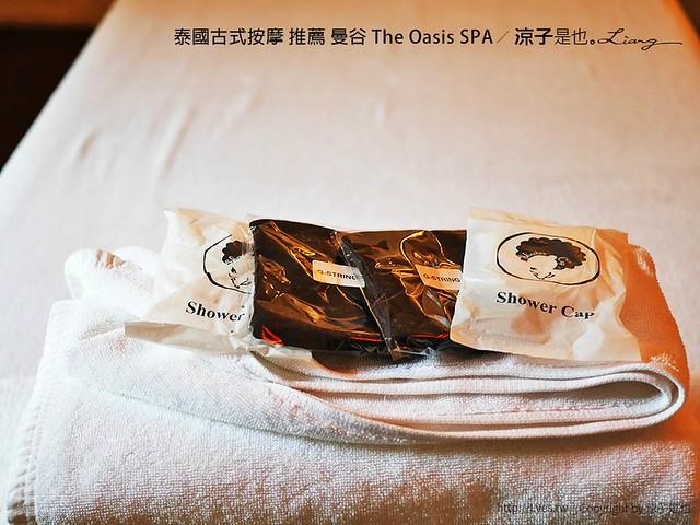 泰國古式按摩 推薦 曼谷 The Oasis SPA 13