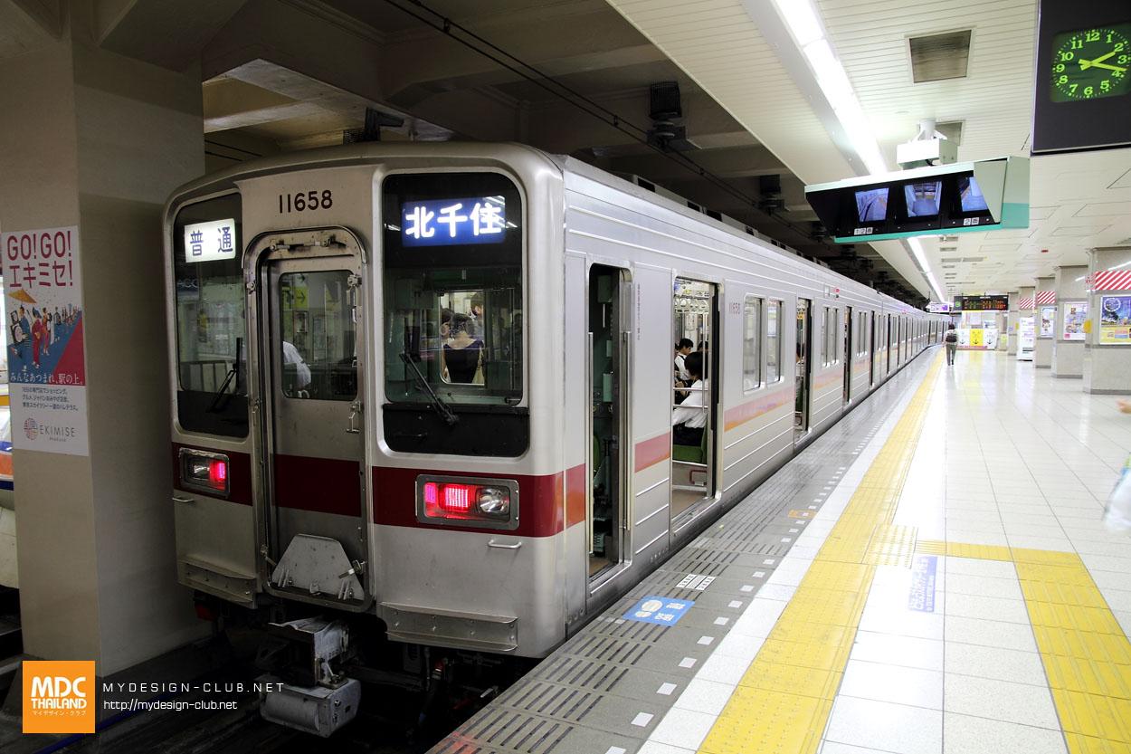 MDC-Japan2015-761