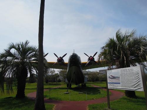 海軍鹿屋航空基地の二式大艇