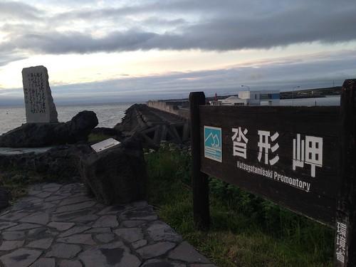 rishiri-island-kutsugata-cape-signboard