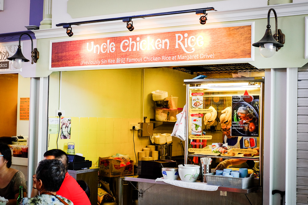 Uncle Chicken Rice Stall Front