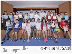 第五期小小解說員結業(0827)-33