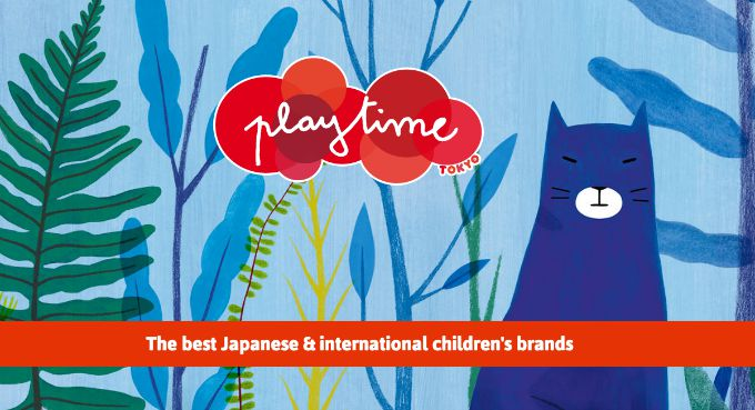 Playtime Tokyo_Anne Laval