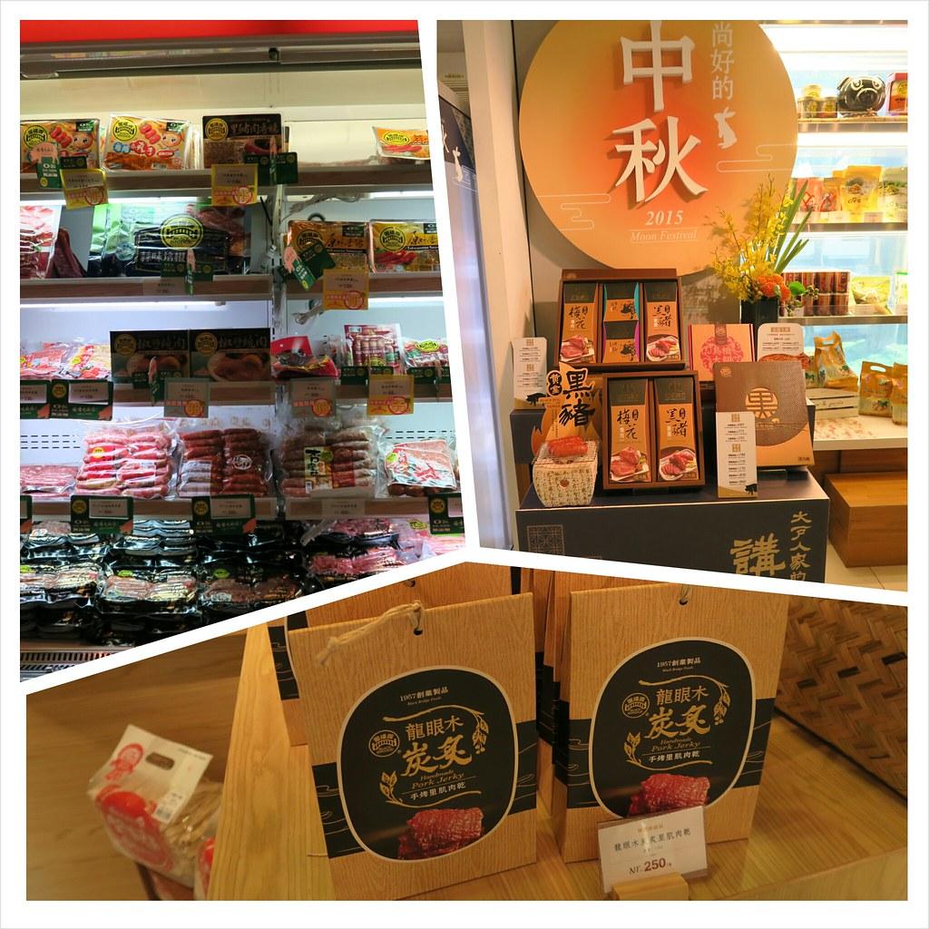 台南黑橋牌香腸博物館 (105)