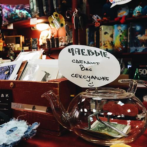 Чаевые делают сексуальнее,а вкусный кофе и приятная компания-счастливее. Доброе летнее утро,лента🌸#PulheryGlobal #простотак