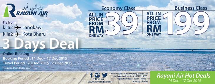 booking-rayani-air-730x285