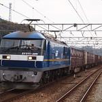 2077レ EF210-309