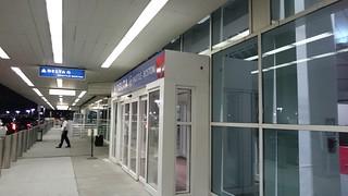Terminal C of LaGuardia Airport